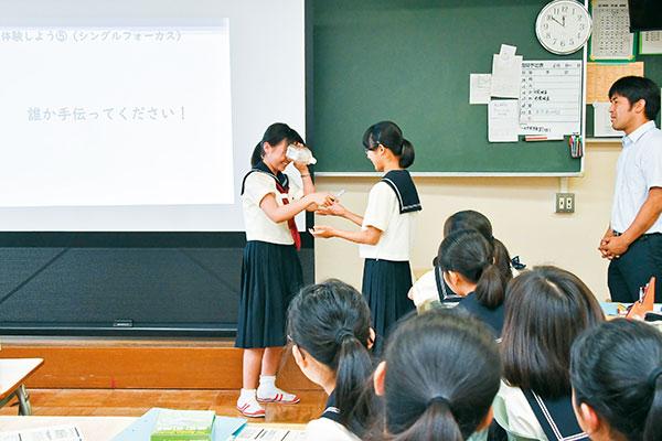 久我山 中学 国学院